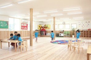 ギグルスプリスクール・英語幼児園