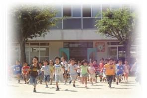 佐古幼稚園