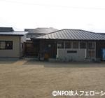 川内北学童保育スマイルクラブ