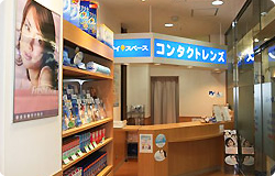 アイスペース 徳島駅前店
