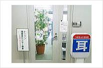 トーシン補聴器センター徳島